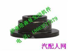 200V04103-0108重汽曼发动机MC11气门弹簧座/200V04103-0108