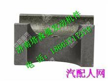 200V04202-0136重汽曼发动机MC11摇臂座/200V04202-0136