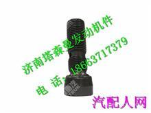 200V04205-0044重汽曼发动机MC11调节螺钉/200V04205-0044