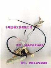 大运风驰左门锁及操纵机构总成(中控锁,带锁闭器和锁体)/PW15SD/61-05009