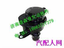 082V01804-0011重汽曼发动机MC07油气分离器开式/082V01804-0011