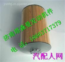 200V05504-0107重汽曼发动机MC07机油滤清器/200V05504-0107