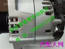 202V26101-7271中国重汽曼发动机MC11发电机总成/202V26101-7271