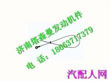200V05805-5795重汽曼发动机MC11机油尺/200V05805-5795
