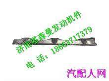 200V05840-0126重汽曼发动机MC11油底壳托块/200V05840-0126