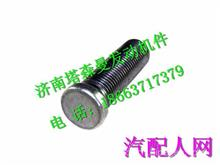 080V04205-0049重汽曼MC07发动机调节螺栓/080V04205-0049