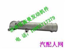 200V06302-0642重汽曼发动机MC11节温器出水管/200V06302-0642