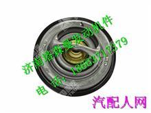 201V06402-6005重汽曼发动机MC11节温器/201V06402-6005