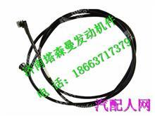 202V27120-0013重汽曼发动机MC11尿素喷嘴冷却管一3100mm/202V27120-0013