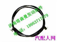 202V27120-0014重汽曼发动机MC11尿素喷嘴冷却管一1000mm/202V27120-0014