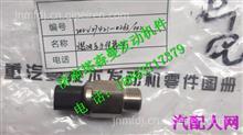 202V27421-0263 重汽曼发动机MC11燃油压力传感器/202V27421-0263