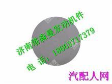 202V54100-1123重汽曼MC11发动机燃油回油管堵盖/202V54100-1123