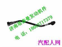 200V12304-5851重汽曼发动机MC11燃油管滤清器-高压油泵/200V12304-5851