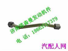 200V12305-5298重汽曼发动机MC11回油管喷油器-限压阀/200V12305-5298