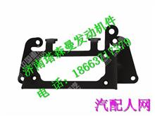 200V12540-5100重汽曼发动机MC11燃油滤清器支架/200V12540-5100