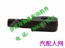 200V19101-0368重汽曼发动机MC11发电机支架/200V19101-0368