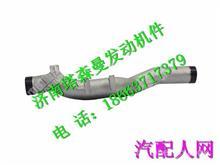 201V09411-5173重汽曼发动机MC11中冷前进气管/201V09411-5173