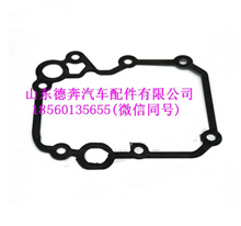 080V05901-0127重汽豪沃T7H机油滤密封垫/080V05901-0127