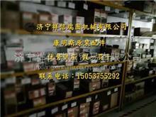 康明斯ISX15发动机 支撑垫片旧零件号23069101/支撑垫片旧零件号23069101