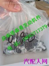 201V27421-0190重汽曼MC07发动机水温传感器/201V27421-0190