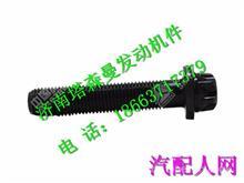 200V90490-0133重汽曼MT13发动机连杆螺栓/200V90490-0133
