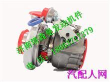 201V41501-0129重汽曼发动机MC11前左支架/201V41501-0129