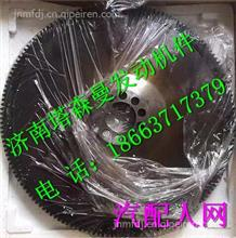 2201-02301-6085重汽MC11曼发动机飞轮总成/2201-02301-6085