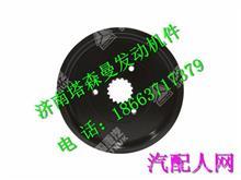 200V95820-0090重汽曼发动机MC11皮带轮/200V95820-0090