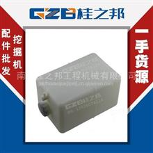 60144197挖机储液箱副水箱价格/60144197