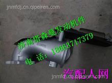 202V15201-6188 重汽曼MC11排气弯管带制动蝶阀 /202V15201-6188