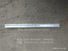 重汽豪沃A7/T7车门玻璃托架/WG1664330015