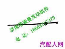 200V97401-0557重汽曼发动机MC11单路线束扎带/200V97401-0557
