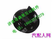 200V97430-0005重汽曼发动机MC11波形管夹/200V97430-0005