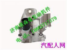 202-38507-5020重汽曼发动机MC11高压油泵驱动壳体/202-38507-5020