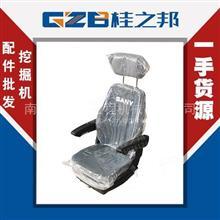M-GC-A FS506挖机驾驶室座椅厂家价格/60188806