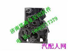201-01102-6455重汽曼发动机MC11非后取力曲轴箱/201-01102-6455