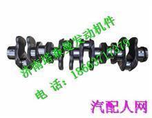 201-02101-0632重汽曼发动机MC11曲轴/201-02101-0632