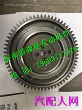 080V04501-5013重汽曼MC07凸轮轴齿轮 /080V04501-5013