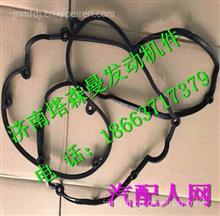 201V03905-017重汽MC11曼发动机气门室罩垫封垫/201V03905-017