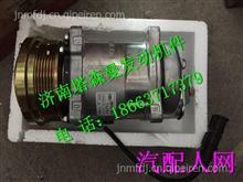 082V77970-7031重汽曼发动机MC07空调压缩机/ 082V77970-7031