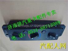 DZ96189585303陕汽德龙M3000自动空调控制器/DZ96189585303