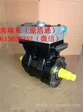VG1093130001重汽豪沃双缸空压机/VG1093130001
