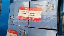 华菱星马重卡卡车汉马机油滤清器618DA1012001A/华菱之星正原厂正品配件