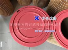 C311255滤芯 源头工厂供应 进口滤材 空气滤清器/C311255