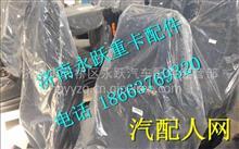 810-62307-6227汕德卡C7H副驾驶员座椅(含安全带) /810-62307-6227
