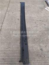 防水槽-前面罩5301512-C6100/5301512-C6100