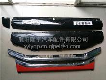 东风多利卡D6D7D8货车配件2018款面板中网侧板包角/多利卡饰板