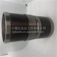 优势供应东风康明斯6CT缸套C3948095/C3948095