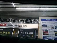汽车玻璃隔热膜什么品牌好?长沙本田施工龙膜作业/156