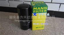 【厂家】WD13145机油滤清器曼空气压缩机机油滤芯 质量好 价格低/WD13145
